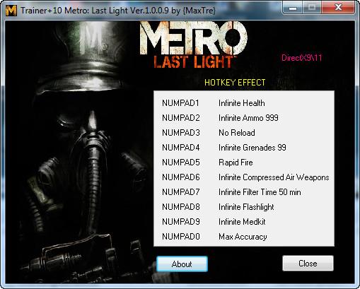 Метро 2033 трейнер 1.0.0.1
